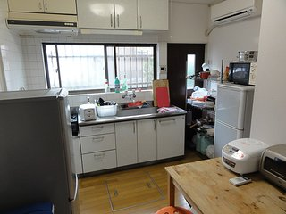Apartments In Japan And Homestay From 17 Holiday Rentals Japan
